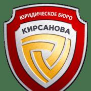 (c) Kirsanovv.ru