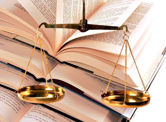 вопрос юристу