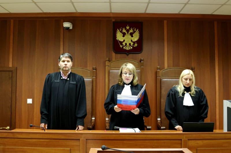 судебные решения